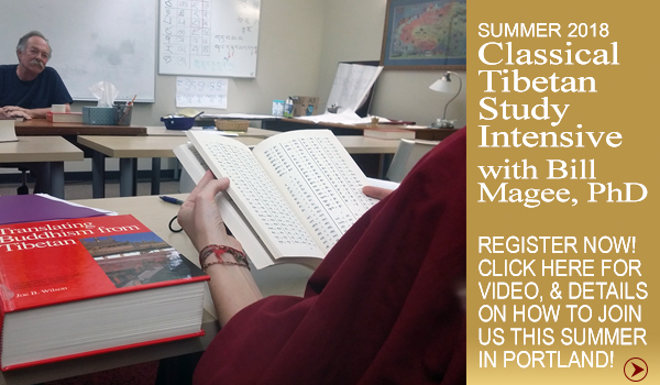 Summer Classical Intensive 2018
